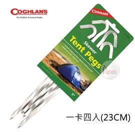 探險家戶外用品㊣1009 加拿大coghlan's 超輕鋁合金螺旋鋁釘23CM (4入) 鋁釘鋁合金營釘鋁板釘營丁