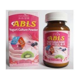 自然法则ABLS优酪活性乳酸菌~买3送1,特价$2,099元/组,原价$2,796元/组