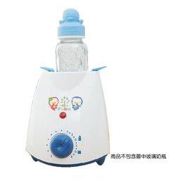 快樂寶貝婦幼館 附發票 PUKU 藍色企鵝 溫奶調乳器/溫奶器P10904