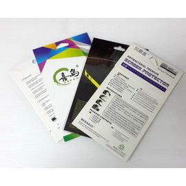 Samsung note 4 / note4  手機螢幕保護膜/保護貼/三明治貼 (高清膜)