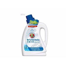 台塑生醫防蹣抗 菌濃縮洗衣精1.6kg