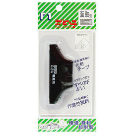 陶瓷修皮刀-面取型0.3mm★專業級★陶瓷刀口銳利、好用★小巧、輕量