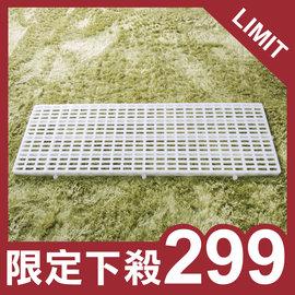 """式""""踏板"""" (3尺x1尺)塑膠寵物踏板_ 踏板_排水板_腳踏板_底板~空間特工~"""