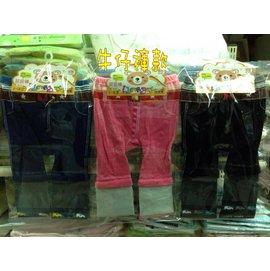Po-Shin 造型兒童保暖褲/內搭褲/屁屁褲   3款多色可選     *台灣製!!*