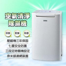 ★贈KEM-005B電蚊拍★『SAMPO 』☆聲寶6L微電腦空氣清淨除濕機AD-BM121FT /ADBM121FT **免運費**