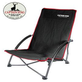 丹大戶外用品~Captain Stag~ 鹿牌 UC~1700 低腳椅 黑 紅邊 折疊椅