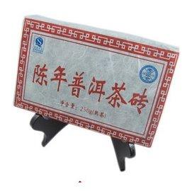 雲南普洱茶 熟 茶 老倉 陳年 普洱茶磚 250克 茶葉 普洱