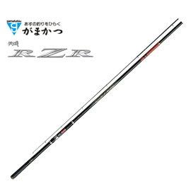 ◎百有釣具◎日本Gamakatsu がま磯 RZR 磯釣竿  日本製 規格:5-53