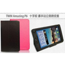 十字紋 側掀皮套 大哥大 TWM Amazing P6 平板書本式閱讀保護套 皮革紋保護套
