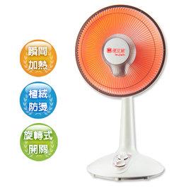 【全館免運費!】優佳麗12吋鹵素電暖器 HY-612