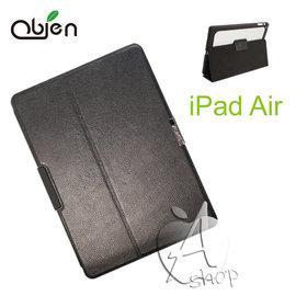 【A Shop 高雄店】Obien歐品漾iPad Air 真皮鋁合金專利擴音凹槽及防盜固定