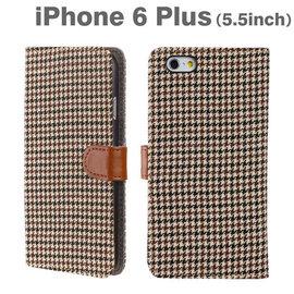 Hamee 自社製品 簡約無印系列 iPhone6 Plus 側翻手帳式 手機殻 ^(咖啡