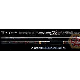 ◎百有釣具◎日本 GAMAKATSU 頂級輕量 LUXXE EG1 餌木竿 規格:86MF