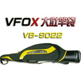 ◎百有釣具◎VFOX  VB-9022 硬式大肚竿袋-145cm 竿袋空間大 超值又好用