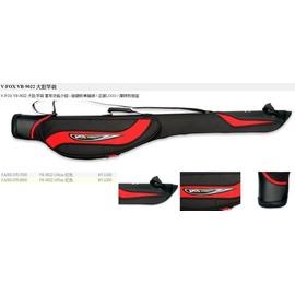 ◎百有釣具◎VFOX  VB-9022 硬式大肚竿袋-130cm竿袋空間大 超值又好用