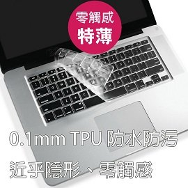 SKIN COVER APPLE MAC PRO AIR 11 12 13 15吋 ima