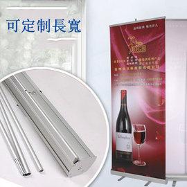 5Cgo~ 七天交貨~ 37464780441 標准型易拉寶展示架鋁合金廣告架海報架海報展