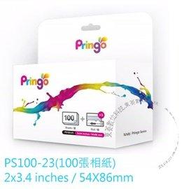 ^~ 台南~東菱 ^~ PRINGO P100~23 印相紙 100張 於Wi~Fi無線傳