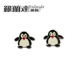 ~羅蘭達銀飾~可愛企鵝琺瑯925純銀耳環