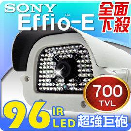 全面下殺^!^!超 戶外防護罩 SONYEffio 700條 夜視96顆高亮度大LED 監