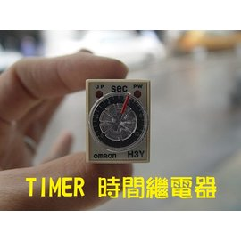 保誠科技~OMRON H3Y~2 TIMER 時間繼 計時器 配電盤 儀器 門禁 防盜 各