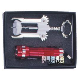 ^~詔暘禮贈品^~ ~ T08綜合 類~SE16 紅酒開平器 14LED強光鋁合金手電筒