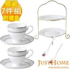 ~Just Home~米蘭骨瓷午茶7件組^(咖啡杯 蛋糕盤^)