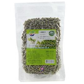 采園 ~有機綠豆^(琦順^) ^(Organic Mung Beans^) 真空充氮 有機