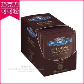 ~勝芮洋行~美國Ghirardelli鷹牌吉爾德利~濃情巧克力可可粉Premium Coc