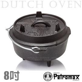 【德國 Petromax】Dutch Oven 25.5cm 鑄鐵荷蘭鍋(8吋).鑄鐵鍋.煎盤.烤鍋.湯鍋/ft3