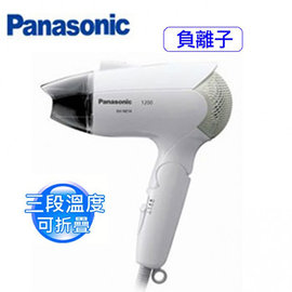 『Panasonic』☆國際牌負離子吹風機 EH-NE14 /EH-NE14-W  **免運費**