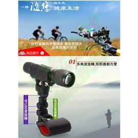 終極超 更 ~沛紜小鋪~雙夾萬向手電筒夾 自行車燈夾 釣魚燈夾 180度與360度旋轉 手
