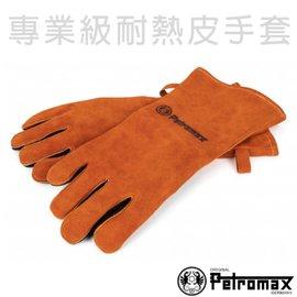 【德國 Petromax】Aramid Pro 300 Gloves 專業級耐熱皮手套.防燙手套.隔熱手套.荷蘭鍋專用皮手套 /h300
