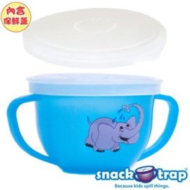 SnackTrap 幼兒防漏零食杯組(含保鮮蓋)