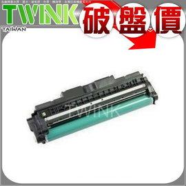 HP CE314A 相容感光鼓  感光滾筒 126A  : HP CP1025  CP10
