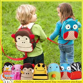 兒童動物造型防走失包 便當袋 背包 保溫 餐袋【HH婦幼館】