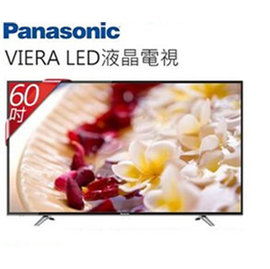 Panasonic 國際牌 60吋 高畫質液晶電視TH-60A420W /TH60A420W **免運費**