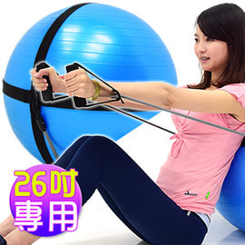固定瑜珈球彈力繩(26吋專用拉繩)P260-070265韻律球彈力帶.彈力球拉力繩.抗力球拉力帶.健身球拉力器.運動健身器材.推薦哪裡買