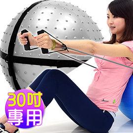 固定瑜珈球彈力繩(30吋專用拉繩)P260-0702-75韻律球彈力帶.彈力球拉力繩.抗力球拉力帶.健身球拉力器.運動健身器材.推薦哪裡買
