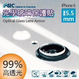 For iPhone6  6 plus攝影鏡頭STC 光學玻璃鏡頭貼