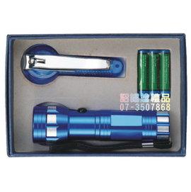 ^~詔暘禮贈品^~ ~ T08綜合 類~ 組~AE77 14LED強光鋁合金手電筒 集指剪