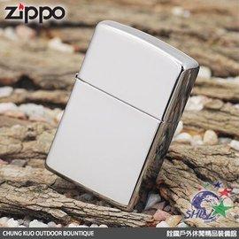 ~詮國~Zippo 美系 打火機 ~ 素面 ~ 高磨光銀色鏡面  NO.250REG  Z