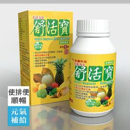 ~KAVA凱豐科技~舒活寶 酵素益生菌^(每公克300億活菌^)幫助消化維持消化道機能 天