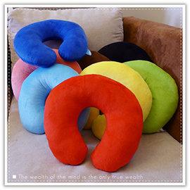 【Q禮品】A2272 糖果色U型枕/午睡枕/護頸枕/旅行枕/健康頸椎枕/抱枕/車用枕/靠墊