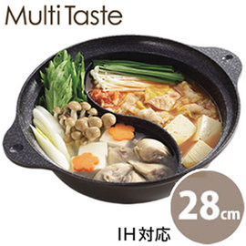 『Multi Taste』☆大理石不沾鴛鴦鍋28cm (電磁爐適用) SP-1501 **免運費**