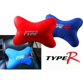 TYPER 超柔軟 舒適頭枕 護頸枕 骨頭頭枕 單顆入 人體工學 可拆洗 填補頭枕空洞