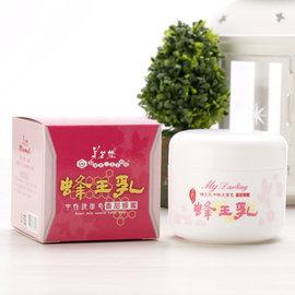 美答您 蜂王乳中性洗面皂(香甜蜂蜜)