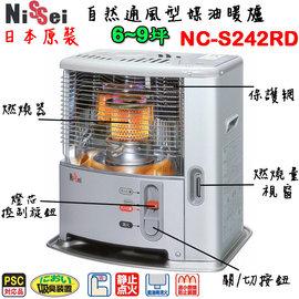 易購網  #10022   #10022  NISSEI 6~9坪 自然通風型媒油暖爐