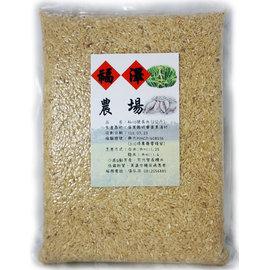 FD066^~ ^~福澤農場^~秈10號長型無毒米~103年1期糙米2Kg