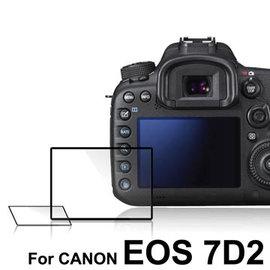 yardiX代理~LARMOR IV防爆玻璃靜電吸附相機保護貼~CANON EOS 7D